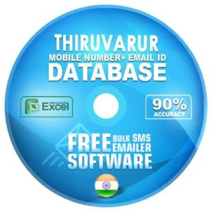 Thiruvarur email and mobile number database free download