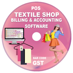 Retail Textile Shop POS Billing and Accounting Software (GST)